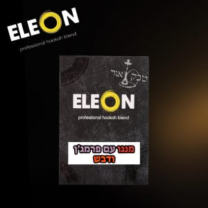 ELEON-CHEESE MIX