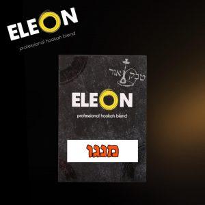 ELEON-MANGO