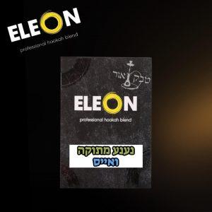 ELEON-MINT