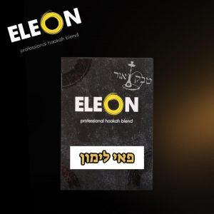 ELEON-LEMON PIE